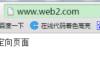 Apache下vhosts.conf的快速配置多域名绑定及301重定向
