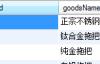 SQL 子查询之查询所有主表的数据同时统计另一张表的与主表关联的数据