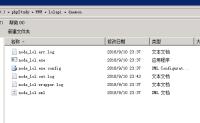 nodejs程序配置成windows-server服务,实现开机自启动,安装为windows服务